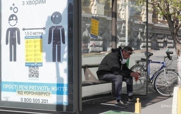В карантин безработными стали 250 тысяч украинцев