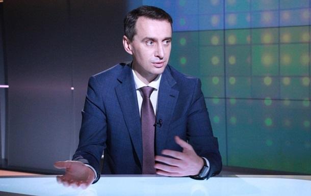 Санврач Ляшко задекларировал счета в банке и 73 гривны от сдачи крови