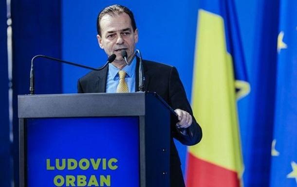 Прем єр Румунії заплатив штраф за зняту маску