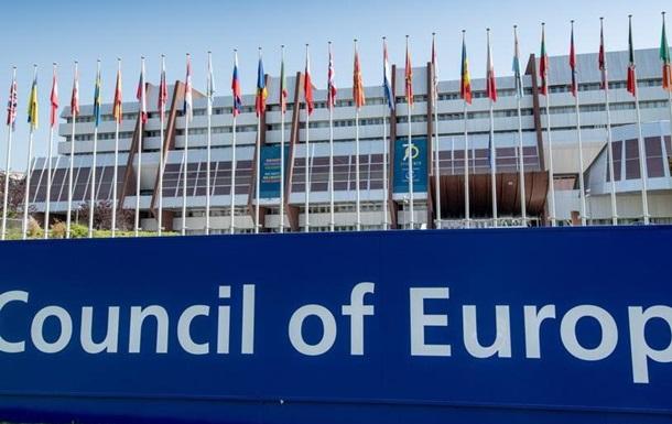 РЄ: Україна не виправила дискримінаційні норми законодавства
