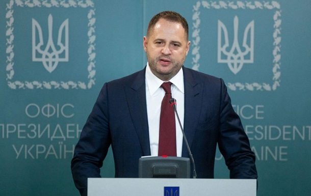 Ермак пояснил, кто должен представлять 'ЛДНР' на переговорах