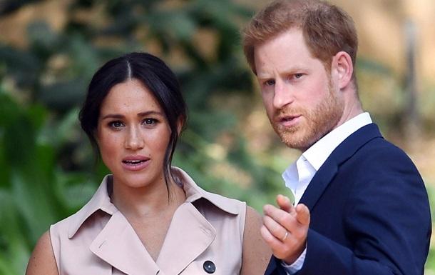 Принц Гаррі і Меган Маркл найняли охорону за £7 тисяч за день