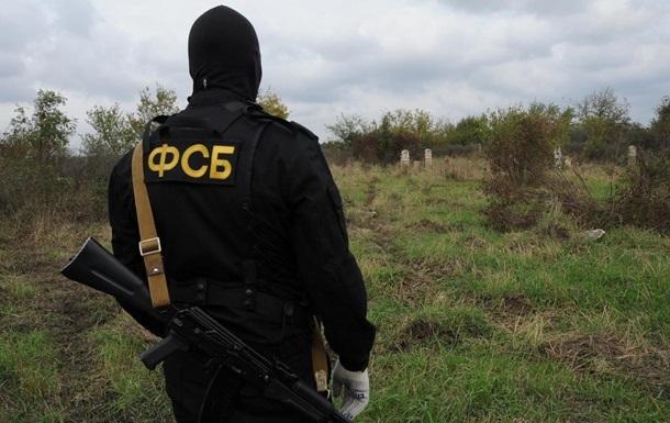 ФСБ заявила о задержании украинского военного в Крыму