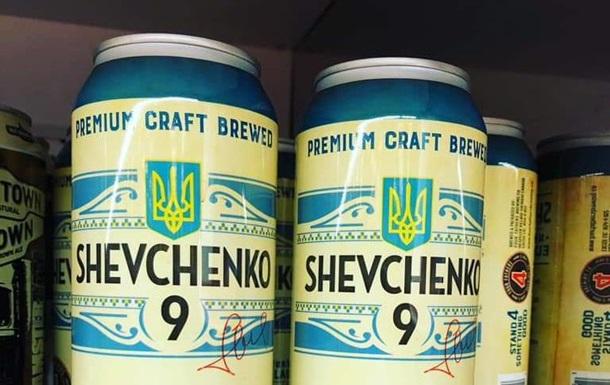 В Канаде выпустили пиво в честь Андрея Шевченко