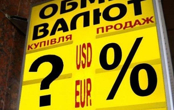 Курс валют: что ждет гривну в июне