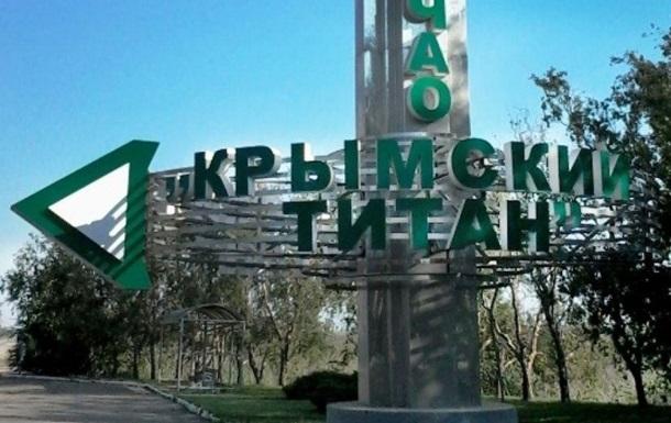 Україна й досі продовжує постачати сировину для підприємств в окупованому Криму