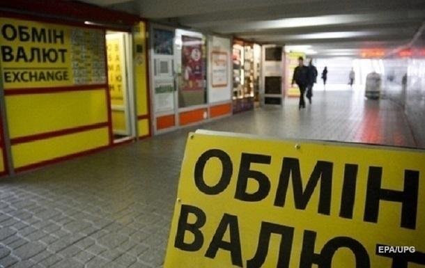 Українці позбуваються валютних запасів