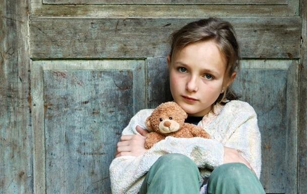 В Украине усилили социальные гарантии детям-сиротам