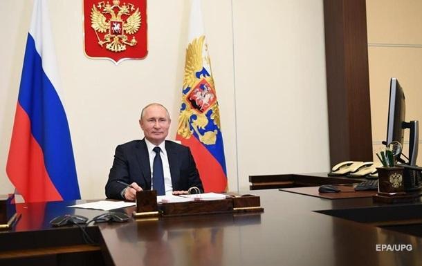 У РФ план відновлення економіки оцінили в п ять трлн рублів