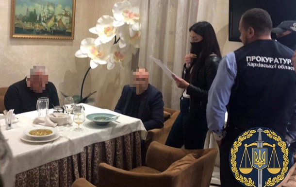 З явилися подробиці про торговців посадами в Харкові