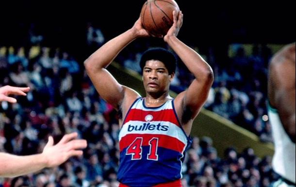Умер легендарный баскетболист Вашингтона