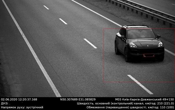 Камеры автофиксации нарушений ПДД зафиксировали новый антирекорд