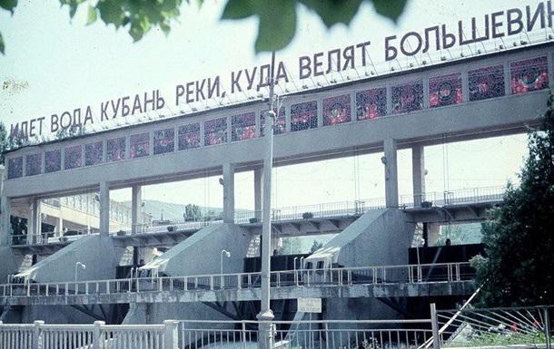 Кремлевские страдания. Вода для Крыма: Wunderprojekte и реальность