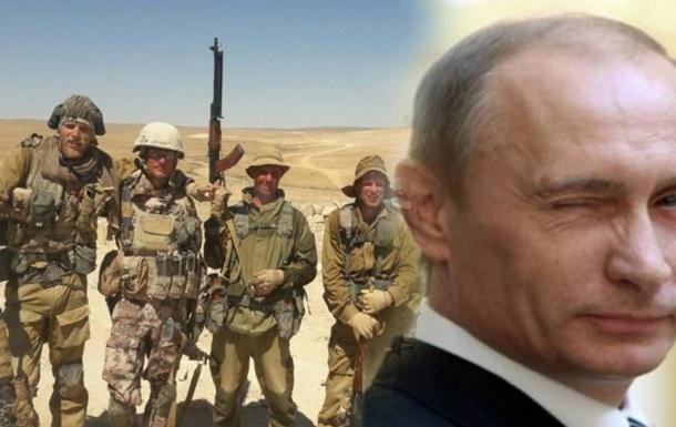 Присутствие ЧВК как индикатор интересов России