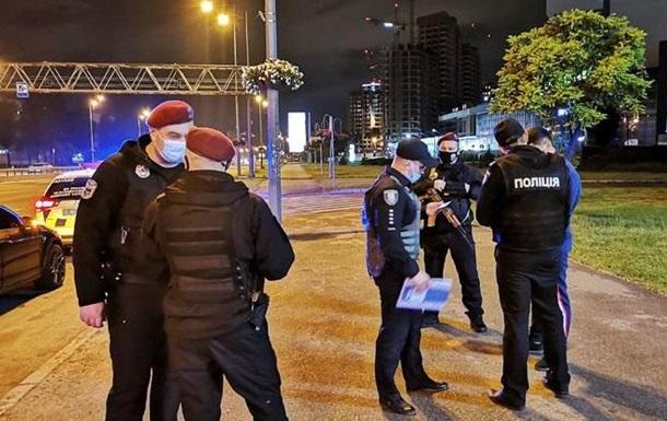 В Киеве задержали двоих вооруженных мужчин
