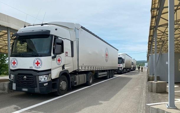 Червоний Хрест відправив понад 50 тонн гумдопомоги в  ДНР