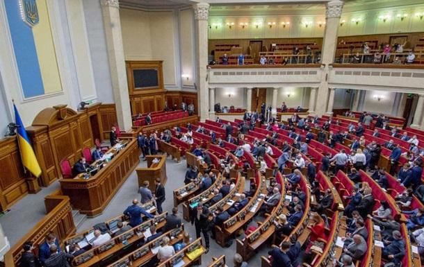 Рада приступила к кадровым вопросам по Кабмину
