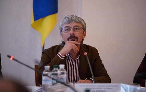 Верховная Рада на заседании в четверг, 4 июня, 263 голосами назначила новым Александра Ткаченко министром культуры.