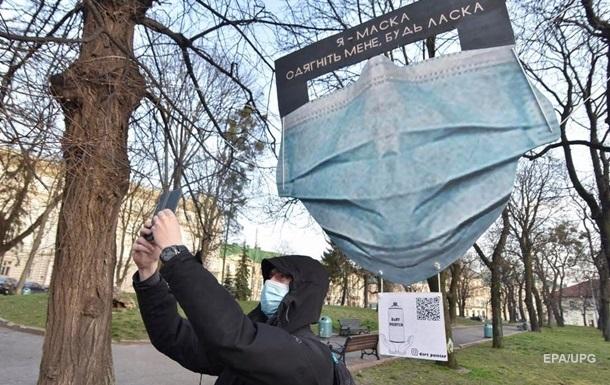 Ситуация в Киеве и восьми областях не позволяет ослабить карантин