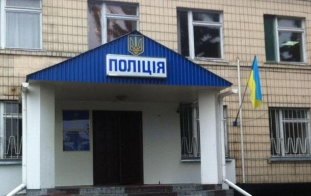 Из полиции Кагарлыка уволили всех сотрудников - МВД