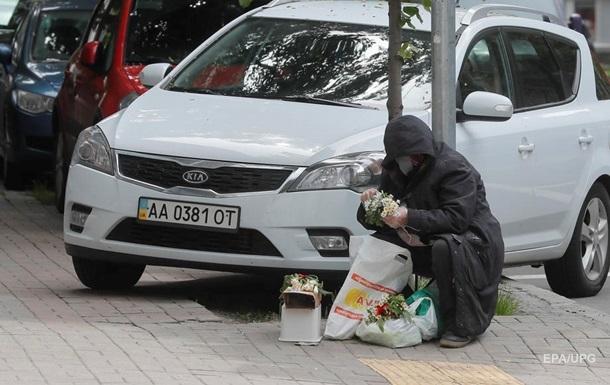 Велика криза. Як її переживе економіка України?