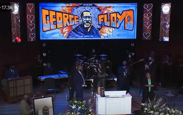 У США попрощалися із загиблим Джорджем Флойдом, мер плакав біля труни