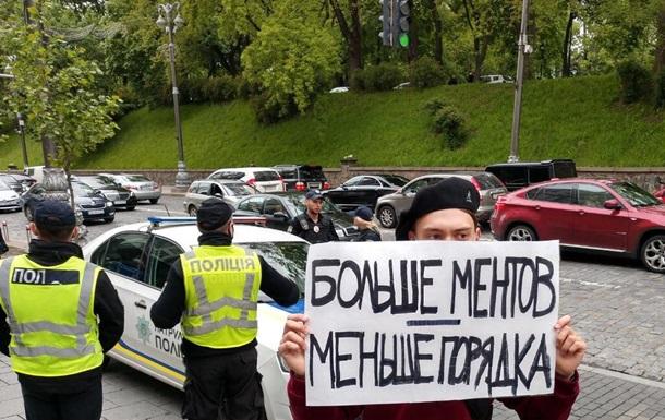 Під Кабміном починається акція за відставку Авакова