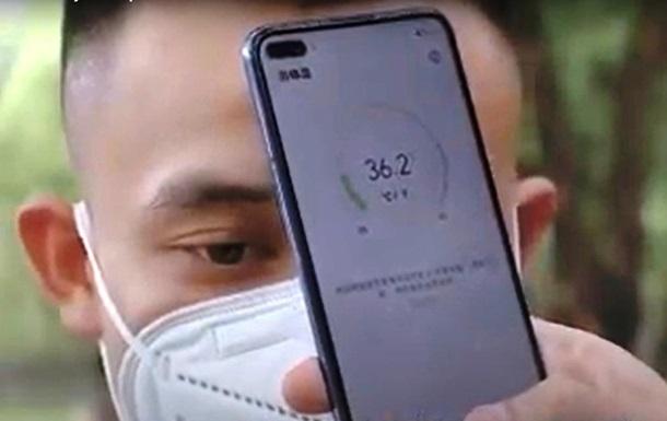 Появился измеряющий температуру смартфон