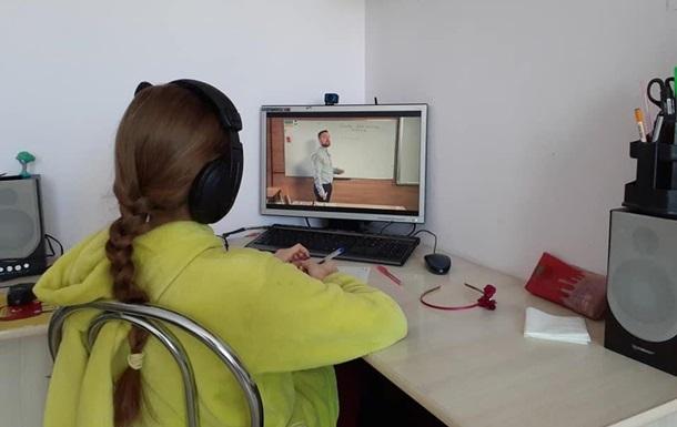 В Україні завершуються онлайн-уроки для школярів