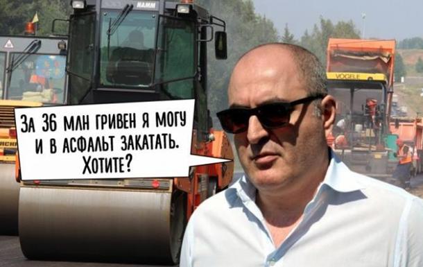 Завершено расследование в отношении финансирования оккупантов в Крыму