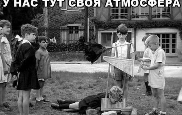 Соросята чи путінята — хто більший ворог для України