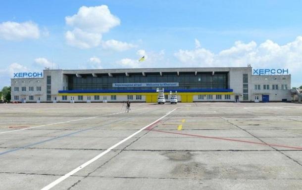 Перший авіарейс з Києва в Херсоні очікують 19 червня