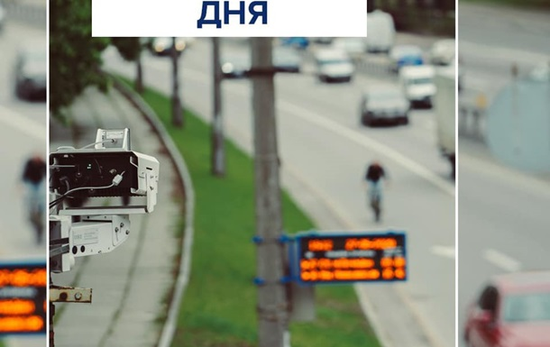 В Киеве установлен новый антирекорд по скорости на дороге