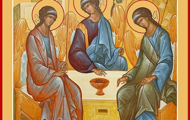 День Святой Троицы: вершина нашего спасения
