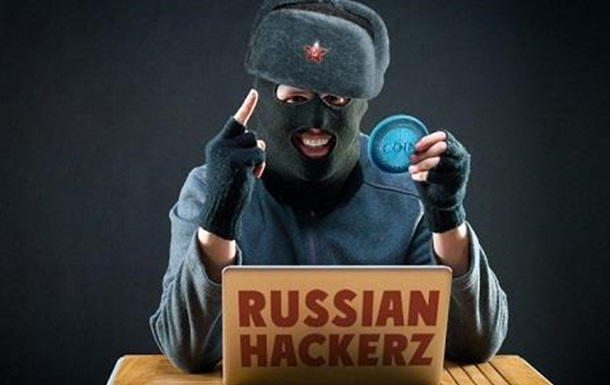 Как найти «русских хакеров», не привлекая внимания санитаров