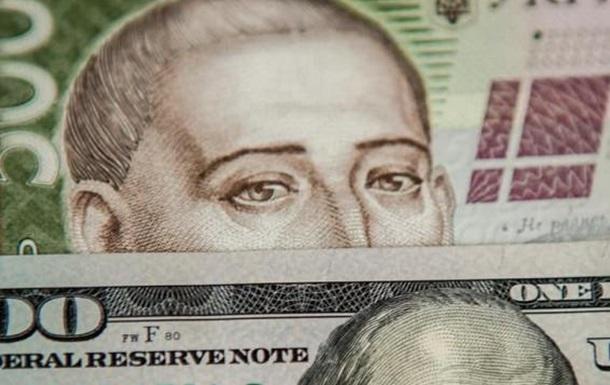 Правительство опубликовало программу экономического восстановления