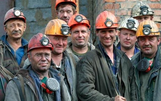 Мы не имеем права бросать шахтеров на произвол судьбы
