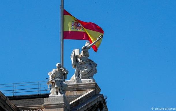 Іспанія починає виплачувати базовий дохід найбіднішим мешканцям країни