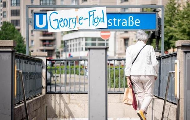 Реакція на смерть Джорджа Флойда: коли протест стає глобальним