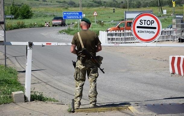 Штаб ООС назвав правила перетину пунктів пропуску на Донбасі