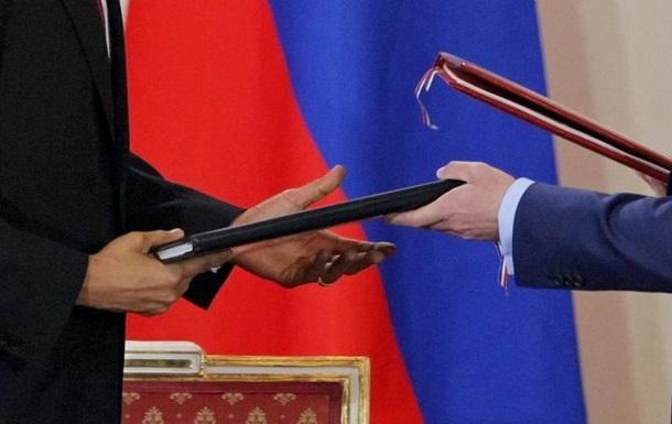 США і Росія домовилися про переговори щодо ядерного роззброєння