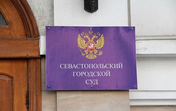 В Севастополе  суд  приговорил  шпиона  к 10 годам тюрьмы