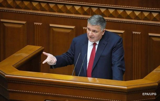 Міністр-аксакал. Довічний Аваков і підготовка до виборів