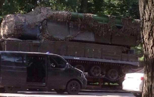 На суді щодо MH17 показали фото транспортування Бука