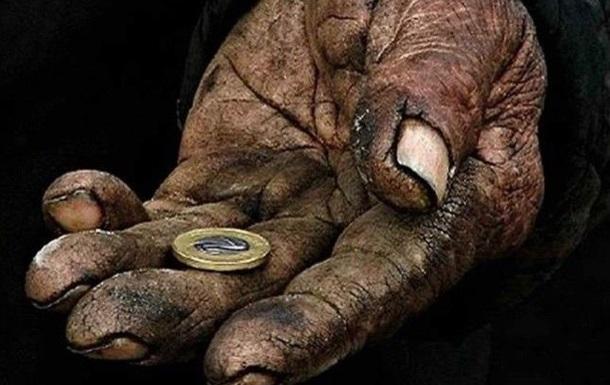 Чего ждать завтра от шахтеров Донбасса