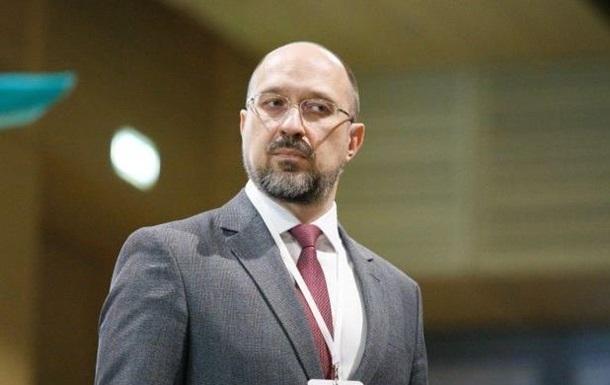 Шмыгаль заявил, что экономика Украины находится на этапе восстановления