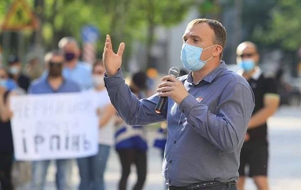 Жителі Ірпеня зібралися на протест біля Кабміну