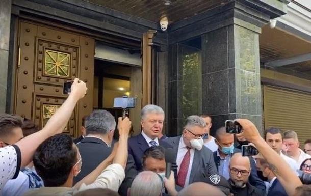 Порошенко приїхав до Офісу генпрокурора