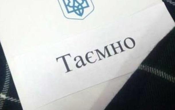 СБУ викрила гендиректора заводу  Укроборонпрому  на розголошенні держтаємниці
