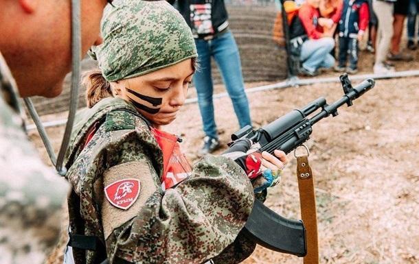Не детские игры патриотов